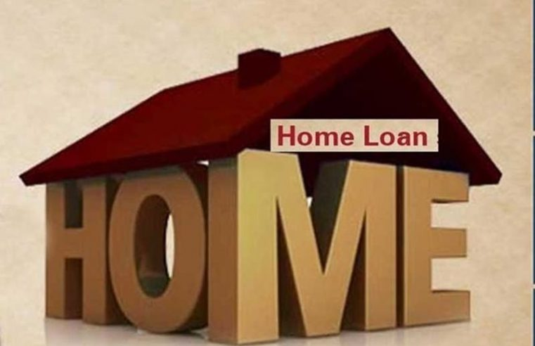 Top 5 Problems Faced by HomeLoan Borrowers in India