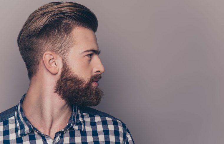 The Best Way to Keep a Shaped Beard Neat