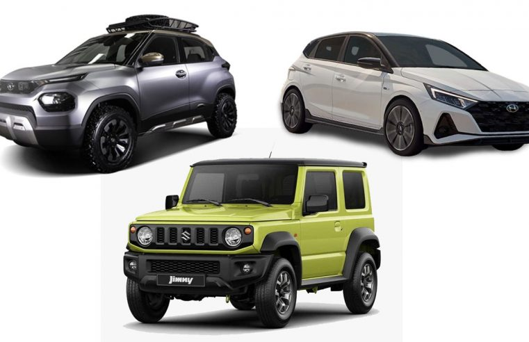 Check Out the Top 5 Upcoming Mileage Cars in 2021